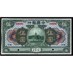 China - Republic - Bank of China, 5 Dollars, 1918, Szechuen, Specimen.