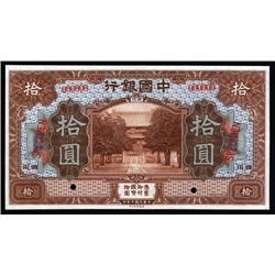 China - Republic - Bank of China, 10 Dollars, 1918, Szechuen, Specimen.