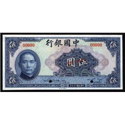 China - Republic - Bank of China, 5 Yuan, 1940, Specimen.