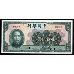 China - Republic - Bank of China, 25 Yuan, 1940, Specimen.