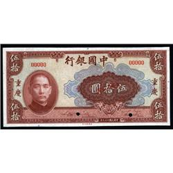 China - Republic - Bank of China, 50 Yuan, 1940, Specimen.
