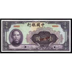 China - Republic - Bank of China, 100 Yuan, 1940, Specimen.