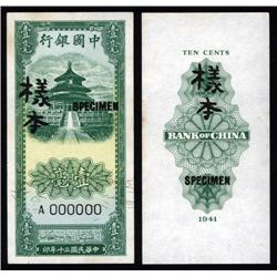 China - Republic - Bank of China, 1941 Issue Specimen Banknote.
