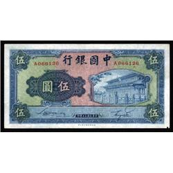 China - Republic - Bank of China, 1941 Issue, 5 Yuan.