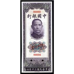China - Republic - Bank of China, 10 Yuan, 1941, Specimen.