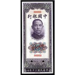 China - Republic - Bank of China,10 Yuan, 1941, Specimen.