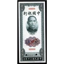 China - Republic - Bank of China,100 Yuan, 1941, Specimen.