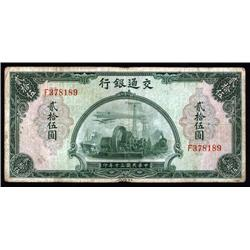 China - Republic - Bank of China, 1941 Issue.