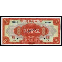 China - Republic - Central Bank of China, 50 Dollars, 1928, Shanghai, Specimen.