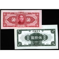 China - Republic - Central Bank of China, 1928 Issue, Color Trial Proof Banknote.