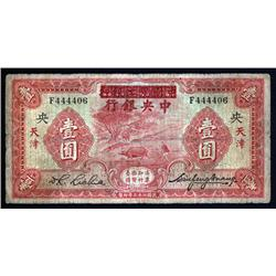 China - Republic - Central Bank of China, 1934 Provisional Issue.