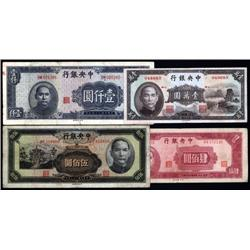 China - Republic - Central Bank of China, 1945-47 Issues Quartet.