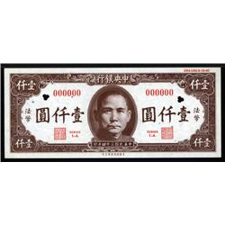 China - Republic - Central Bank of China, 1945 Issue Color Trial Specimen.