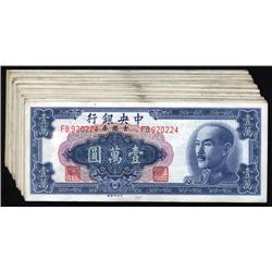 China - Republic - Central Bank of China, 1949 Gold Chin Yuan Issue Lot of 200 Notes.