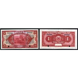 China - Republic - Industrial Development Bank of China, 1921 Issue Specimen.