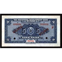 China - Republic - Industrial Development Bank of China, Peking, 1921 Uniface Specimen Banknote.