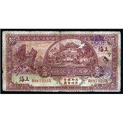 China - Republic - Land Bank of China, 1931 Issue.