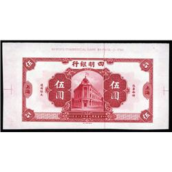 China - Republic - Ningpo Commercial Bank, 1920 Issue, Color Trial Proof Banknote.