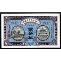 China - Republic - Market Stabilization Currency Bureau, 1915 Issue.