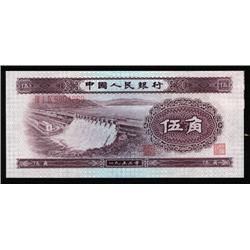 China - Republic - Peoples Bank of China, 1953 Second Issue Consecutive Pair.
