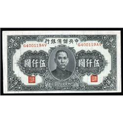 China - Puppet Banks - Central Reserve Bank of China, 1945 Issue.