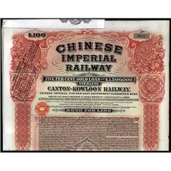 China - Bonds - Chinese Imperial Government 5% Gold Loan Canton-Kowloon Rwy of 1907, 100 Pounds.