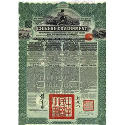China - Bonds - Chinese Government 5% Reorganization Gold Loan of 1913, 20 Pounds.