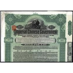 China - Bonds - Imperial Chinese Government 5% Hukuang Railways Gold Loan of 1913, 20 Pounds.