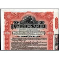 China - Bonds - Imperial Chinese Government 5% Hukuang Railways Gold Loan of 1913, 1000 Pounds.