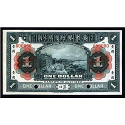 China - Foreign Banks - Bank of Canton, 1 Dollar, 1922, Specimen.