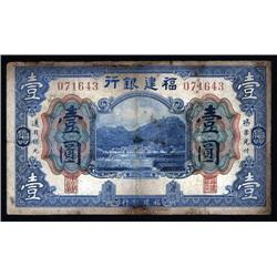 China - Provincial  - Fukien Bank, ND 1915 Issue, Banknote.