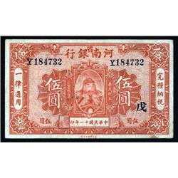 China - Provincial  - Provincial Bank of Honan, 1922 Issue.