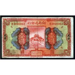 China - Provincial  - Provincial Bank of Honan, 1923 Issue.