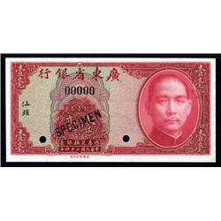 China - Provincial  - Kwangtung Provincial Bank, 1935 Swatow Issue Specimen.
