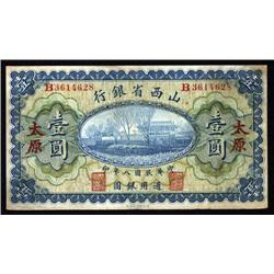 China - Provincial  - Shanse Provincial Bank, 1919 Issue.