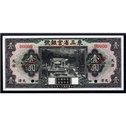 China - Provincial  - Provincial Bank of Three Eastern Provinces, 1929 Tientsin Issue.