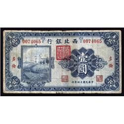 China - Provincial  - Bank of the Northwest, 1925 Issue.