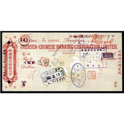 China - Private Banks - Oversea-Chinese Banking Corporation, Limited, 1952 Issued Check.