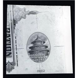 China - Private Banks - Pagoda Proof Vignette Used on Banknotes or Fiscal items from SBNC Archives.