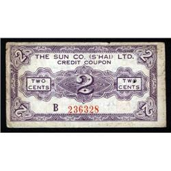 China - Private Banks - The Sun Co. (S'hai) Ltd. Credit Coupon, 1930's Issue.