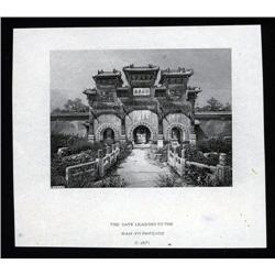 "China - Proof Vignettes - ""Gate Leading to the Wan-Fo Pavilion"" Proof Vignette From ABNC Archives."