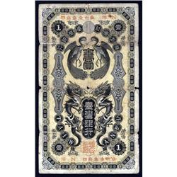 Taiwan - Bank of Taiwan, 1904-1906 ND Gold Note Issue.