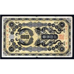 Taiwan - Bank of Taiwan, 1904-06 ND Gold Note Issue.