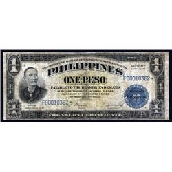 Philippines - Commonwealth, Philippines, Series 1944 ND VICTORY Issue, $1 Star Note.