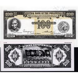 Philippines - Central Bank of the Philippines, 1949 (1953) Essay Proof Issue Plus Photo-Proof Essay
