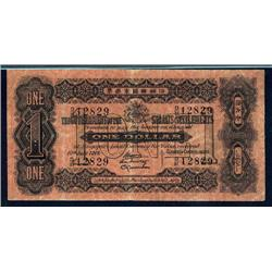 Straits Settlements / British Admin. - Government of the Straits Settlements, 1914-24 Issue Banknote