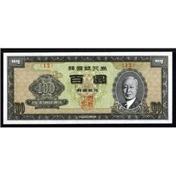 South Korea - Bank of Korea, 1957 / 4290 Issue.