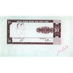 South Viet Nam - National Bank of Viet Nam, 1962 ND Issue, Essay Progress Proof.