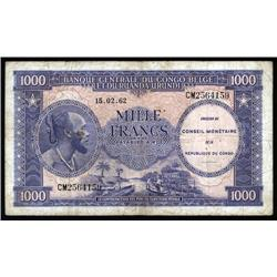 Congo Democratic Republic - Republique Du Congo, Conseil Monetaire De La Rep.Du Congo Banknote.