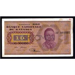 Katanga - Banque Nationale Du Katanga, 10 Francs, 1960 Issue Specimen.